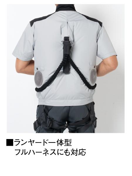 【Jawin】 54090 空調服(TM)半袖ブルゾン(ファン無し) [春夏]