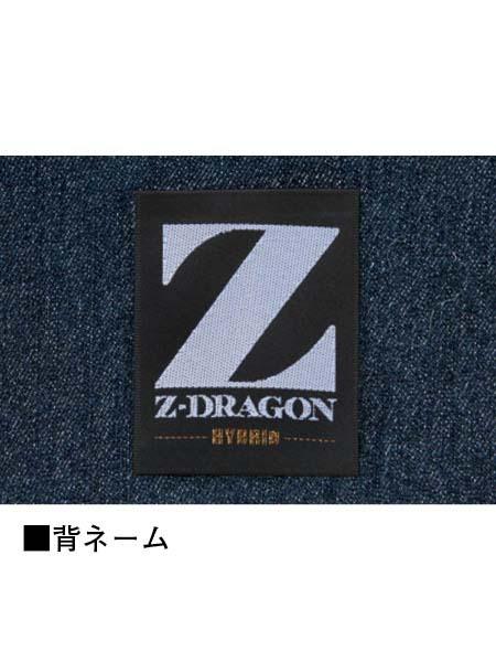 【Z-DRAGON】 75600 ストレッチ長袖ジャンパー [通年]