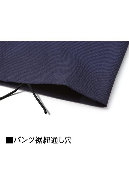 【Jawin】 56702 ストレッチノータックカーゴパンツ [春夏]