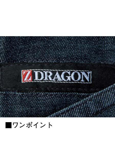 【Z-DRAGON】 75602 ストレッチノータックカーゴパンツ [通年]