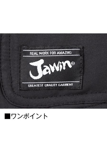 【Jawin】 58310 ベスト [秋冬]