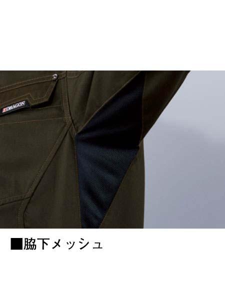 【Z-DRAGON】 75400 長袖ジャンパー [春夏]
