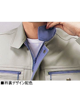 【JICHODO】 40900 ストレッチブルゾン [秋冬]