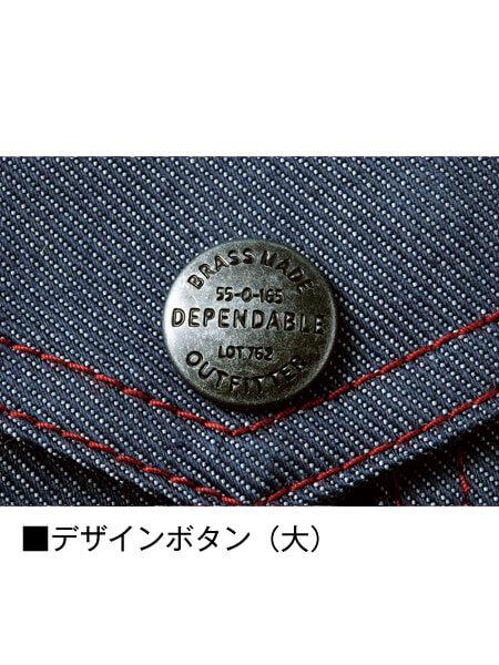 【Jawin】 52404 長袖シャツ[秋冬]