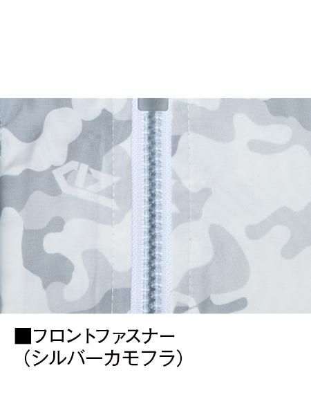 【Z-DRAGON】 74170 空調服(TM)長袖ブルゾン(フード付)(ファン無し) [2020年春夏]
