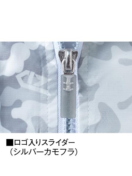 【Z-DRAGON】 74170 空調服(TM)長袖ブルゾン(フード付)(ファン無し) [春夏]