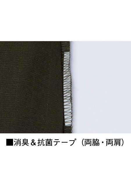 【Z-DRAGON】 75404 長袖シャツ [通年]
