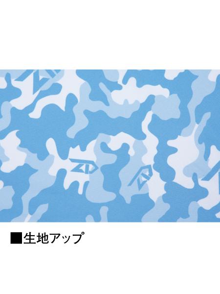 【Z-DRAGON】 74190 空調服(TM)ベスト(フード付)(ファン無し) [2020年春夏]