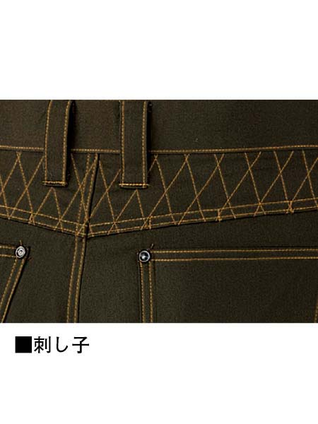 【Z-DRAGON】 75402 ノータックカーゴパンツ [春夏]