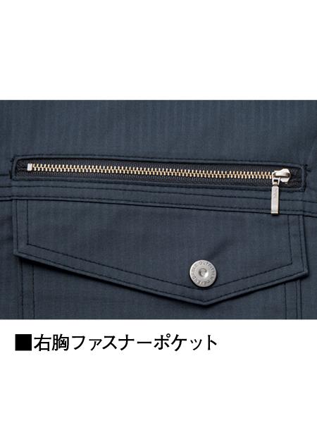 【Jawin】 54010 空調服(TM)半袖ブルゾン(ファン無し) [春夏]