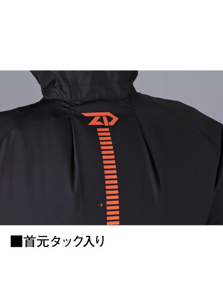 【Z-DRAGON】 74160 空調服(TM)長袖ブルゾン(フード付)(ファン無し) [2020年春夏]