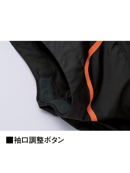 【Z-DRAGON】 74160 空調服(TM)長袖ブルゾン(フード付)(ファン無し) [春夏]