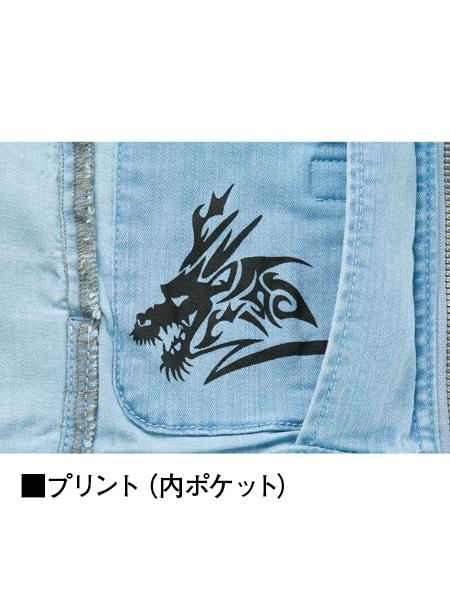 【Z-DRAGON】 76300 ストレッチ長袖ジャンパー[2021年春夏]