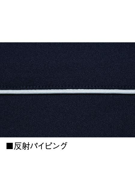 【JICHODO】 86810 製品制電ストレッチ半袖ジャンパー [春夏]