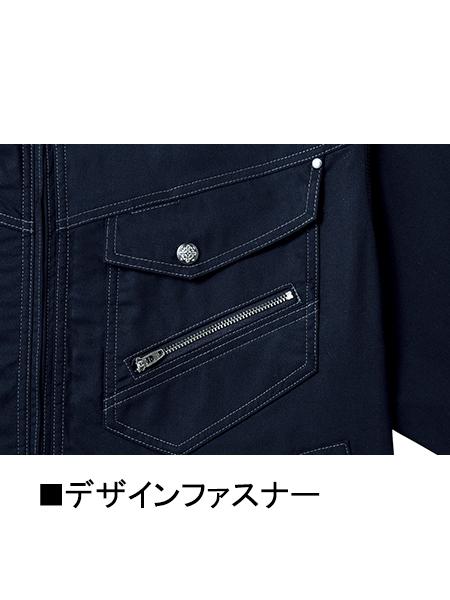 【Jawin】 56004 長袖シャツ [春夏]