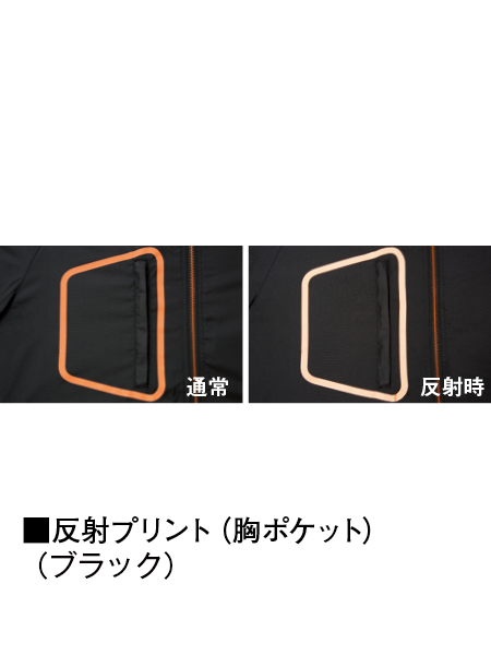 【Z-DRAGON】 74180 空調服(TM)ベスト(フード付)(ファン無し) [春夏]