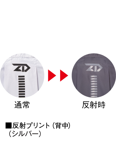 【Z-DRAGON】 74180 空調服(TM)ベスト(フード付)(ファン無し) [2020年春夏]