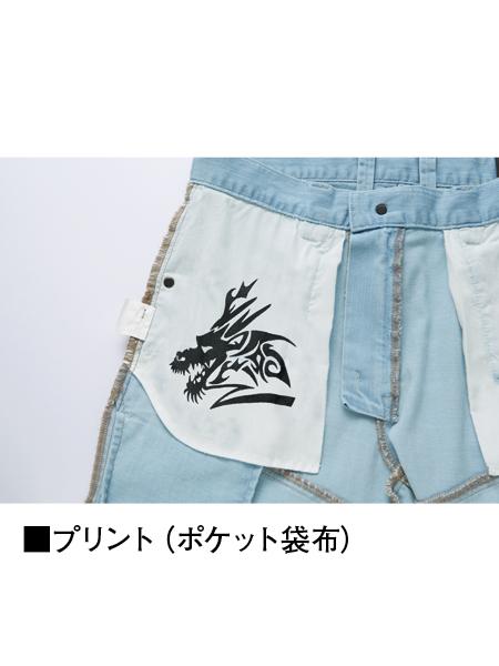 【Z-DRAGON】 76302 ストレッチノータックカーゴパンツ[2021年春夏]