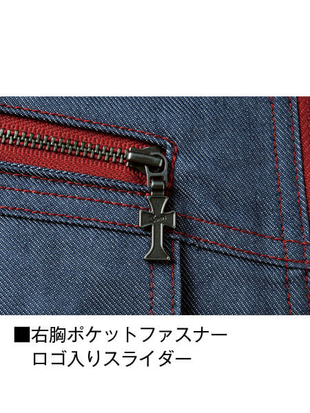 【Jawin】 52400 長袖ジャンパー[秋冬]