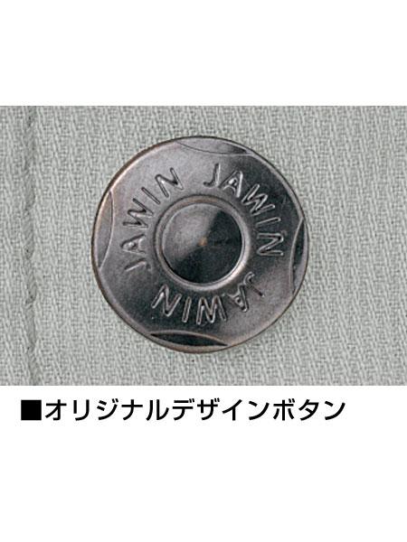 【Jawin】 55004 長袖シャツ [春夏]