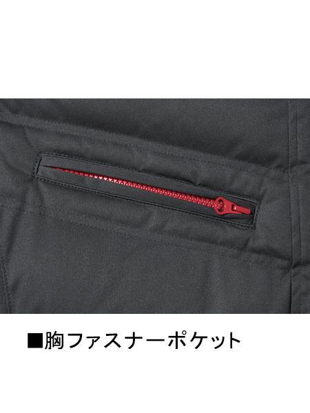 【Jawin】 58400 防寒ジャンパー(フード付) [秋冬]