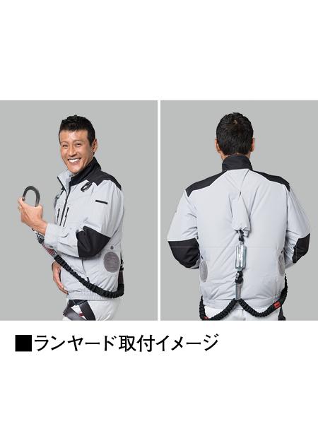 【Jawin】 54080 空調服(TM)長袖ブルゾン(ファン無し) [春夏]