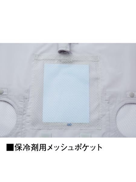 【Z-DRAGON】 74140 空調服(TM)長袖ブルゾン(ファン無し) [2020年春夏]