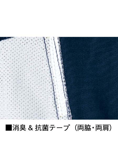 【Z-DRAGON】 75504 製品制電長袖シャツ [通年]