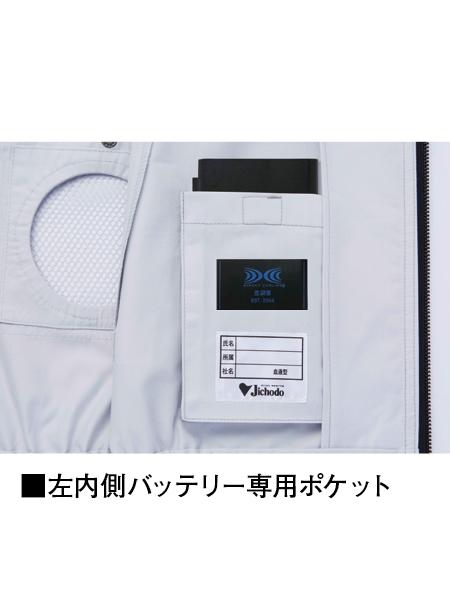 【Z-DRAGON】 74130 空調服(TM)半袖ブルゾン(ファン無し) [春夏]