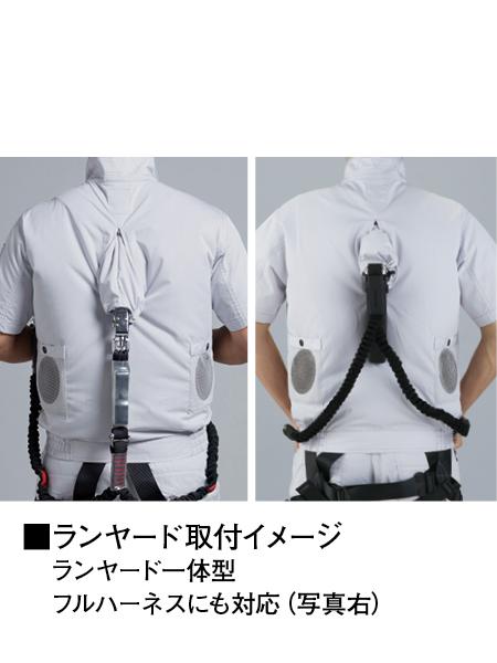 【Z-DRAGON】 74130 空調服(TM)半袖ブルゾン(ファン無し) [2020年春夏]