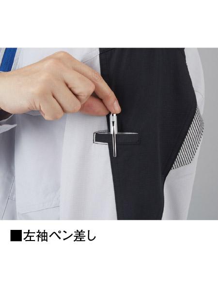 【JICHODO】 87400 抗ウイルス加工長袖ジャンパー [2021年春夏]