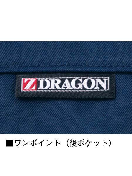 【Z-DRAGON】 75501 製品制電ノータックパンツ [春夏]