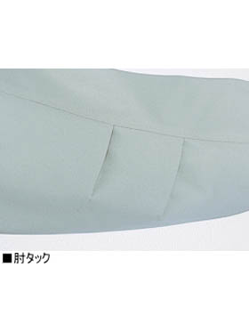【JICHODO】 80100 エコ3バリュージャンパー [秋冬]