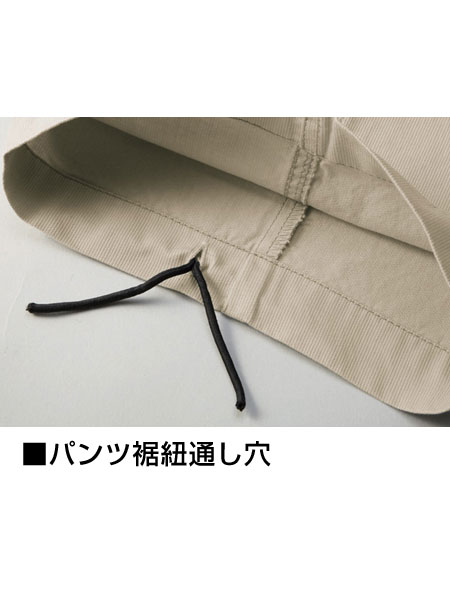 【Jawin】 55102 ノータックカーゴパンツ [春夏]