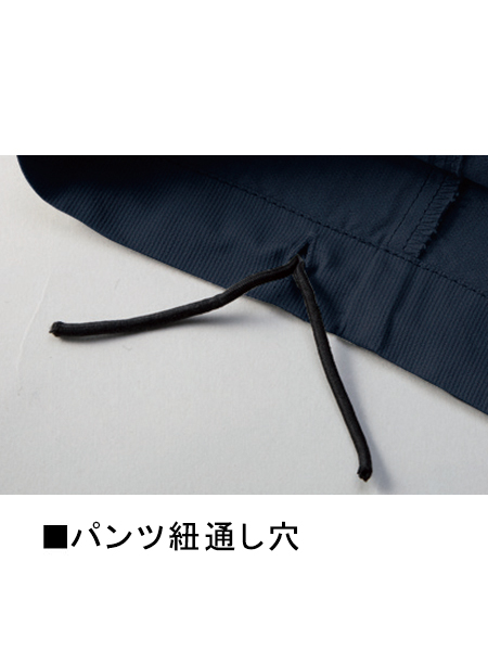 【Jawin】 52102 ノータックカーゴパンツ [秋冬]