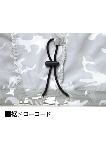 【Jawin】 54050 空調服(TM)長袖ジャケット(ファン無し) [春夏]