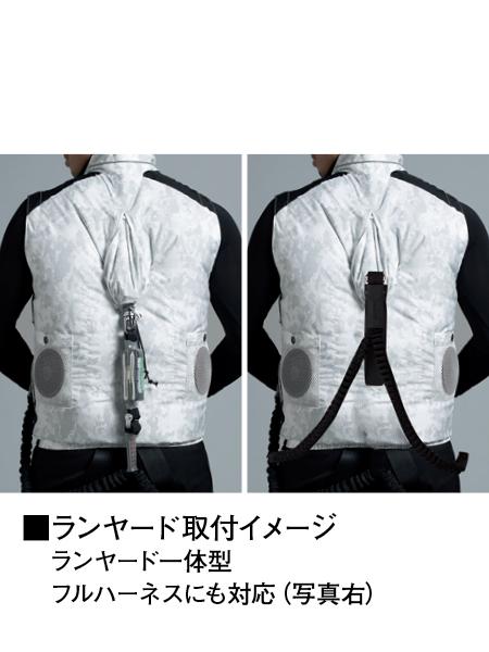【Z-DRAGON】 74150 空調服(TM)ベスト(ファン無し) [春夏]