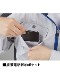 【JICHODO】 87410抗ウイルス加工半袖ジャンパー [2021年春夏]