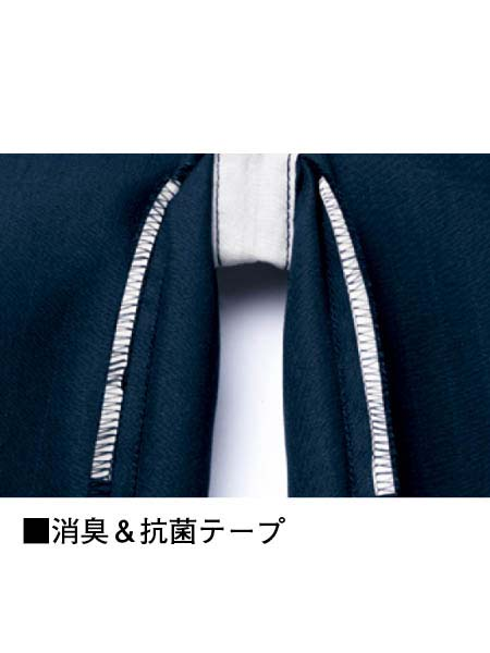 【Z-DRAGON】 75502 製品制電ノータックカーゴパンツ [春夏]
