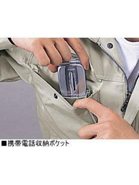 【JICHODO】 41604 長袖シャツ(年間定番生地使用)