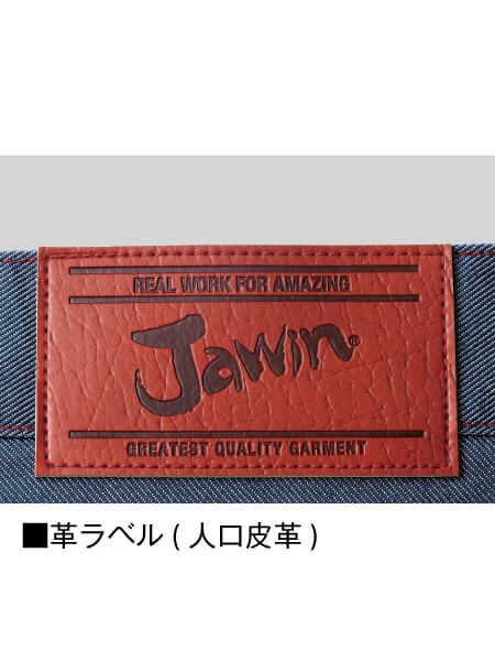 【Jawin】 52402 ノータックカーゴパンツ[秋冬]