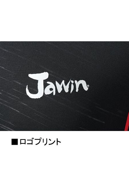 【Jawin】 56134 ショートスリーブ[春夏]<名入れ刺繍加工不可>