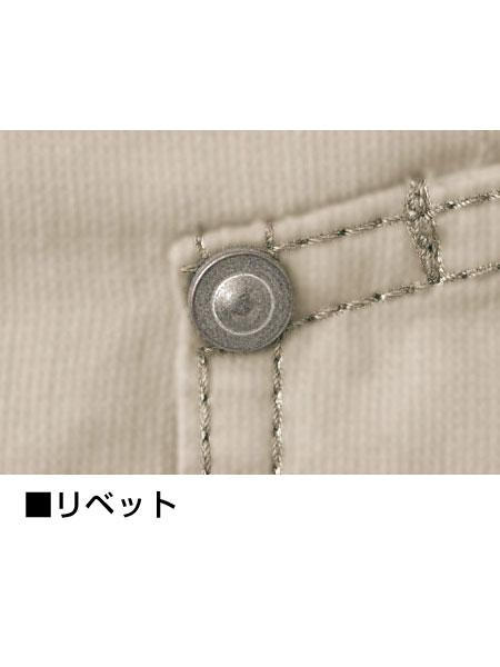 【Jawin】 55104 長袖シャツ [春夏]