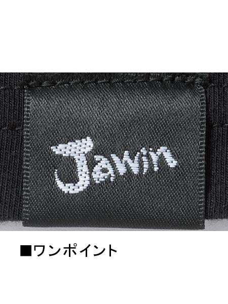 【Jawin】 52024 ハイネックロングスリーブ [秋冬]<名入れ刺繍加工不可>