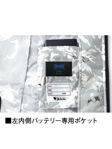 【Jawin】 54060 空調服(TM)ベスト(ファン無し) [春夏]
