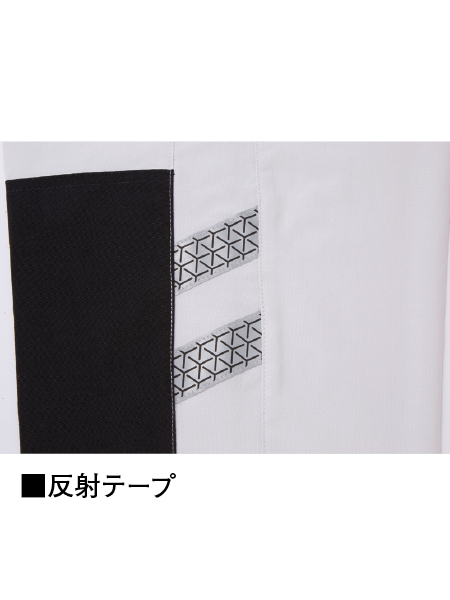 【JICHODO】 87302 ストレッチノータックカーゴパンツ [2020年春夏]