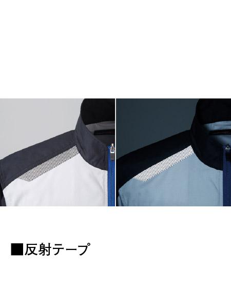 【JICHODO】87404 抗ウイルス加工長袖シャツ [2021年春夏]