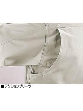 【JICHODO】 41600 ブルゾン [秋冬]
