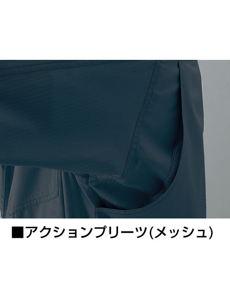 【Jawin】 55200 長袖ブルゾン [春夏]