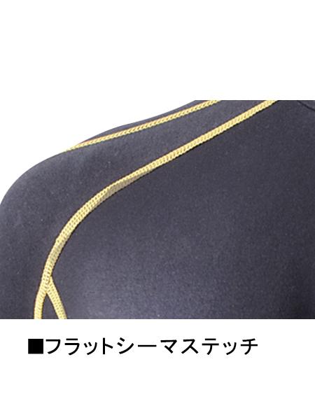 【Jawin】 52034 ロングスリーブ [秋冬]<名入れ刺繍加工不可>